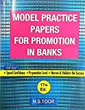 Model Practice Papers for Promotion in Banks - 17th Edition
