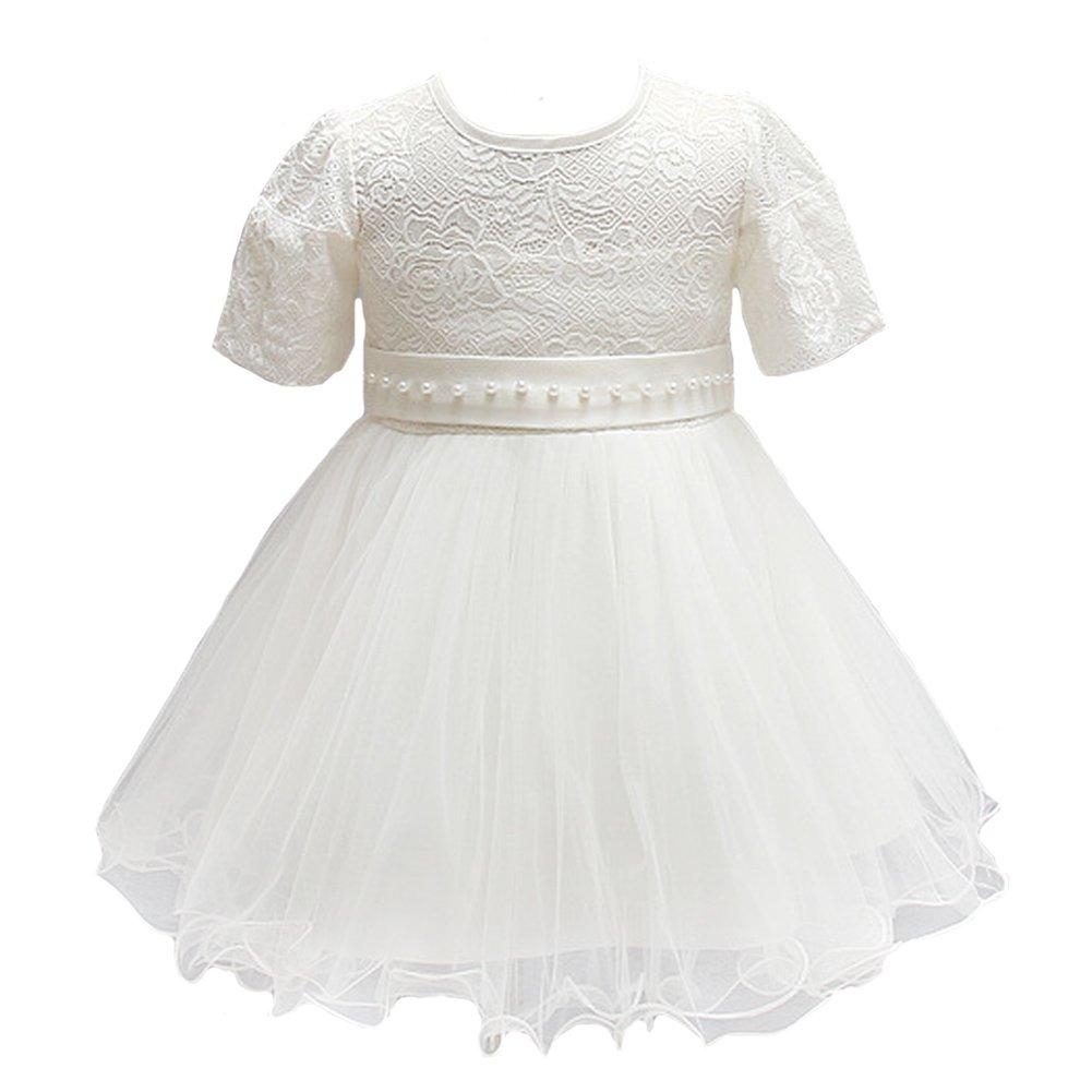 Baby Girl Dress Christening Baptism Gowns Christmas Formal Dress Moon Kitty ZDHT268-White-3M