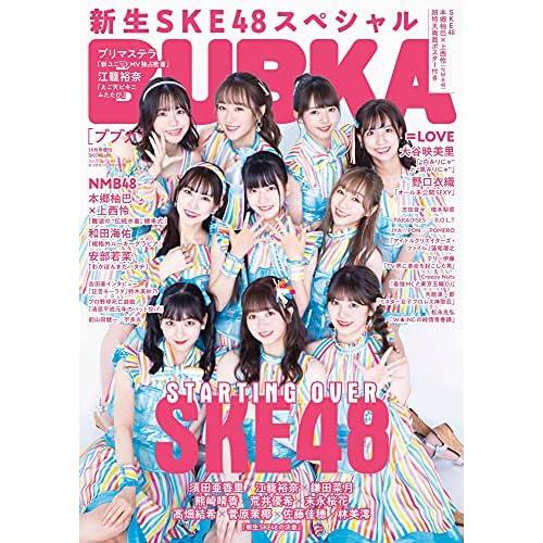 BUBKA 増刊 表紙画像