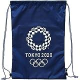 東京2020 オリンピック エンブレム asics【アシックス】ライトバッグ ジムバッグ ネイビー