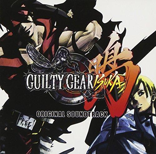 Guilty Gear Isuka - 8