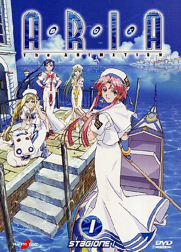 Aria - The Animation (Eps 01-13) (3 Dvd) - IMPORT