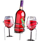 BEST OUTDOOR WINE GLASS & BOTTLE HOLDER, BONUS Silver Wine Stopper, Premium 3 Piece Stake & Sticks Set, Perfect Christmas Gift for Drink Lovers to Use on Picnics, Camping, & Romantic Dinners Outside!