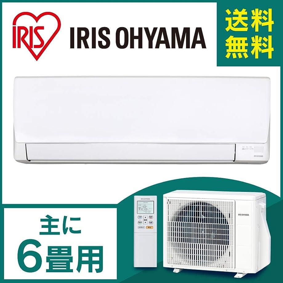 雪だるまチップアパル標準設置工事セット アイリスオーヤマ エアコン 冷暖房 主に6畳用 室内機室外機セット 自動内部洗浄 スタンダード 2.2kW IRA-2201R