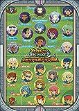 Animation - Theatrical Anime Inazuma Eleven Cho Jigen Dream Match Memorial Can Badge Box [Japan LTD DVD] GNBA-2216