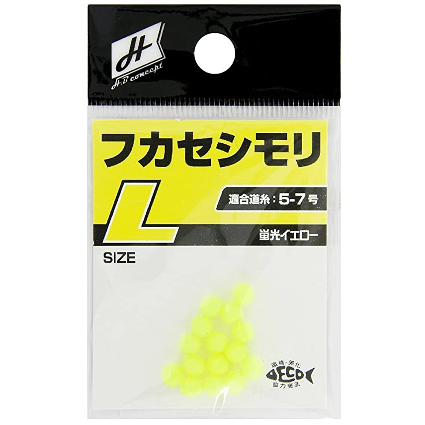 単に幾何学聡明TAKAMIYA(タカミヤ) H.B CONCEPT フカセシモリ 楕円 JJ-0012 蛍光レッド SS