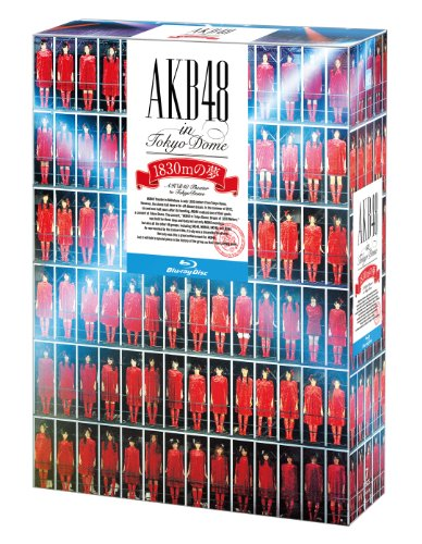 AKB48 IN TOKYO DOME -1830M NO YUME- SPECIAL BOX(7BLU-RAY)(ltd.)
