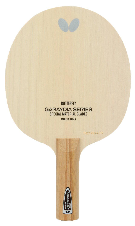 バタフライ(Butterfly) 卓球 ラケット ガレイディアZLC シェークハンド 攻撃用 ストレート  B00VR7HXVO