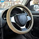 NIKAVI Microfiber Leather Auto Car Steering Wheel Cover Universal 15 inch (BEIGE)