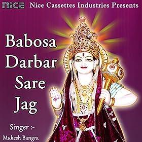 Amazon.com: Babosa Darbar Sare Jag: Mukesh Bangra: MP3