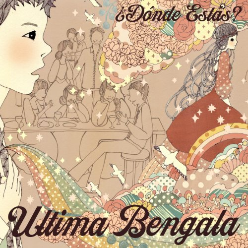 Amazon.com: Donde Estas?: Ultima Bengala: MP3 Downloads