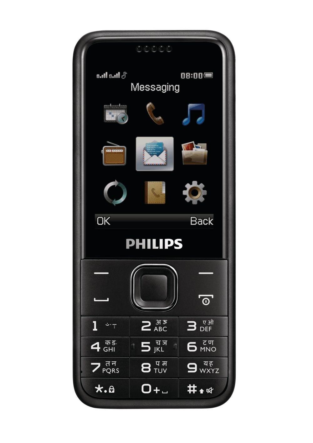 Philips E162 Image