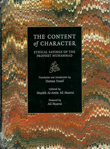 characteristics of the prophet mohammad essay The life of muhammad essaysmuhammad was born in mecca in 570, he had a very sad life until he was 12 years old he came from a wealthy family but his father died 3 weeks before muhammad was born it was customary for quarish women (like muhammad¡s mother) to entrust their babies to bedioun women, w.