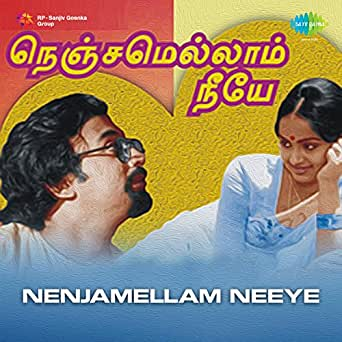 Nenjamellam neeye songs download: nenjamellam neeye mp3 tamil.
