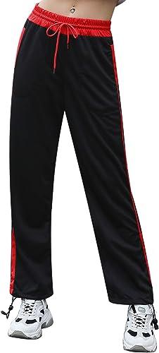 Sykooria Women/'s Sports Pants Drawstring Waist Stripe Jogger Pants Cotton Sweatpants Lightweight Soft Tracksuit Bottoms with Pocket
