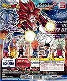 Bandai Dragon Ball Z UDM Burst 20 Keychain Figure Mascot ~1.5