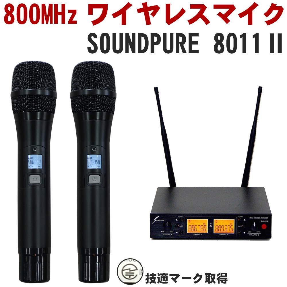 SOUNDPURE 8011II ワイヤレスマイク2本+ハーフラック2ch受信機   B07KMTC6P2