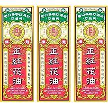 Imada Red Flower Analgesic Oil (Hung Fa Yeow) 0.88 Fl. Oz. (25 Ml.) -3 bottles