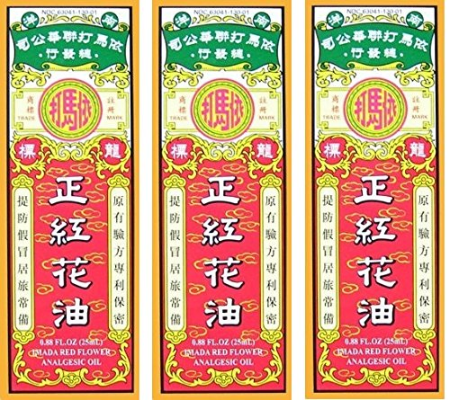 Imada Red Flower Analgesic Oil (Hung Fa Yeow) 0.88 Fl. Oz. (25 Ml.) -3 bottles