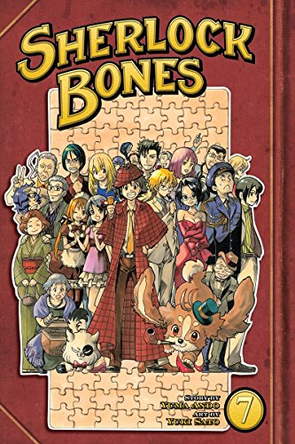 Sherlock Bones 7 (Sherlock Bones)