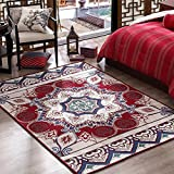 Persia Style Home Carpets - MeMoreCool Acrylic Fibre Reactive Printing Living Room/Bedroom/Table/Sofa Area Rugs Machine Washable 63 X 91 Inch