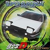 Super Eurobeat Presents Initial D-D Best by Various Artists (2000-03-08)