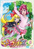 Animation - Dokidoki! Precure Vol.6 [Japan DVD] TCED-1755