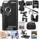 Nikon KeyMission 80 Wi-Fi Shock & Waterproof Digital Camera with Tripod Adapter + 64GB Card + Bike & Suction Cup Mounts + Case + Selfie Stick + Kit