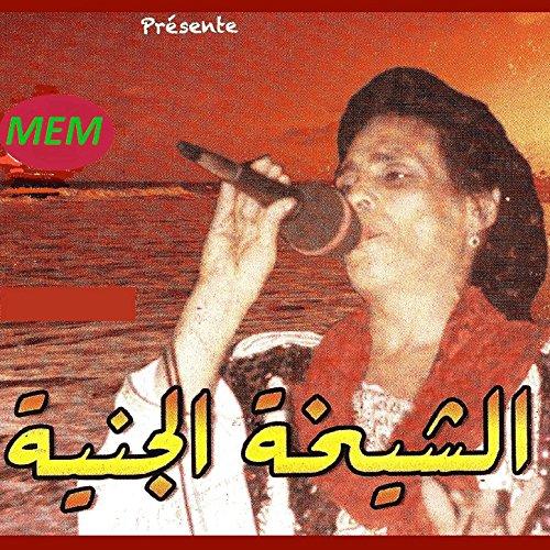 musique mp3 gratuitement cheikha djenia