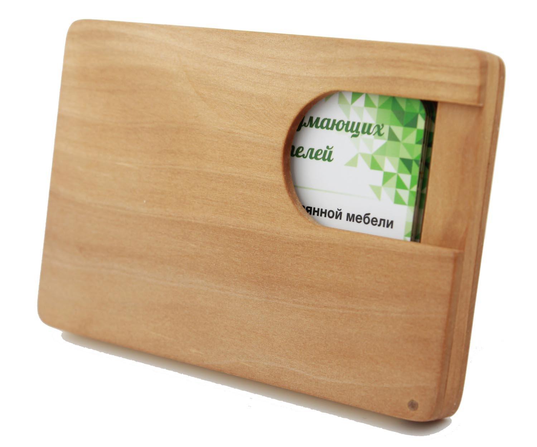 woodbi | Porte-cartes de visite en bois haute qualité avec fermeture | Plusieurs types de bois | Convient également pour les cartes de crédit Naturel Ulme
