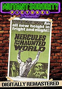 Hercules in the Haunted World - Digitally Remastered