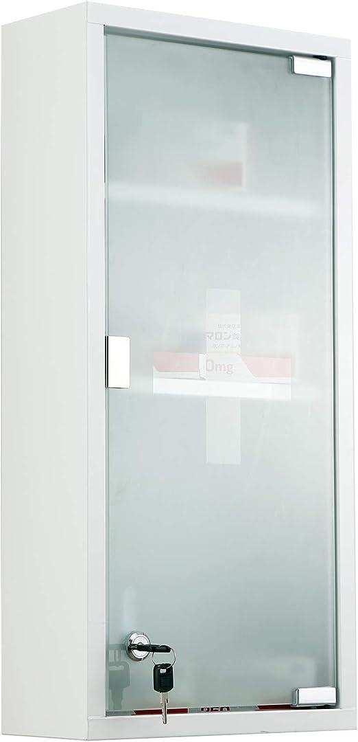 HOMCOM Armario de Medicinas Botiqu/ín Gabinete de Primero Auxilios Acero INOX 3 Estantes Caja Colgante de Pared con Cerradura 25x12x48cm