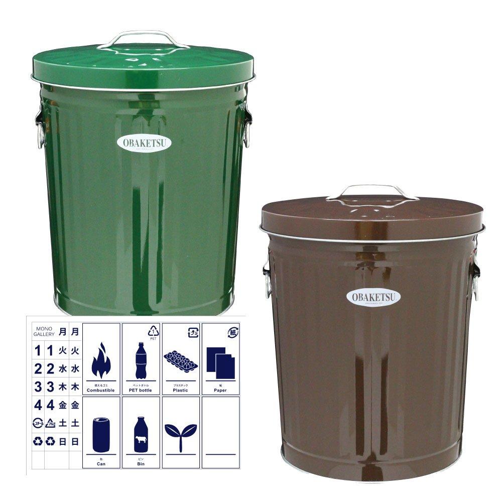 OBAKETSU 33L カラー 2個セット + 分別ステッカー 【3点セット】 ゴミ箱 ごみ箱 ダストボックス おしゃれ ふた付き オバケツ 渡辺金属工業 CG35 CBR35 (グリーン×ブラウン) B074PN9391 グリーン×ブラウン グリーン×ブラウン