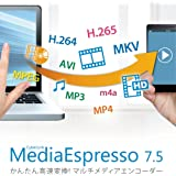 MediaEspresso 7.5 Deluxe|ダウンロード版