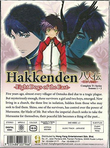 HAKKENDEN : EIGHT DOGS OF THE EAST SEASON 1 + 2 - COMPLETE TV SERIES DVD BOX SET ( 1-26 EPISODES )