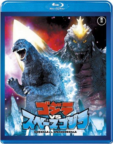 - Sci-Fi Live Action - Godzilla Vs Space Godzilla (60Th Anniversary Edition) [Japan BD] TBR-24308D