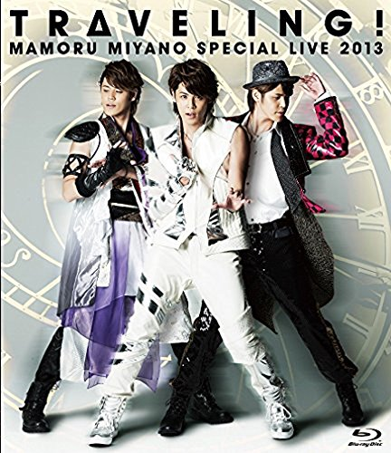 Mamoru Miyano - Special Live 2013 Traveling! (2BDS) [Japan LTD BD] KIXM-157