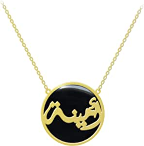 18K Gold Chain & pendant Two faces First face Amina name and second face A letter with onyx stone
