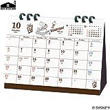 アートプリントジャパン 2020年 不思議の国のアリスカレンダー(卓上・エコタイプ) vol.187 1000109395