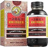 Nin Jiom Pei Pa Koa - Sore Throat Syrup