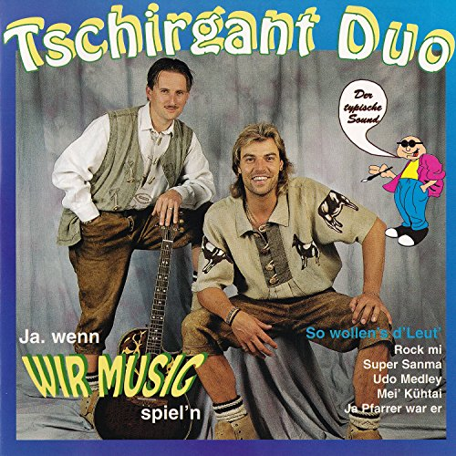 Amazon.com: Super san ma: Tschirgant Duo: MP3 Downloads