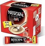 Nescafe 3in1 Instant Coffee Sachet 20g (24 Sticks)