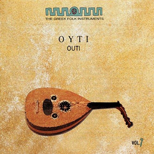 The Greek Folk Instruments: Outi ()