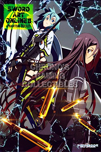 CGC Huge Poster -Sword Art Online Sao Anime S?do ?to Onrain - Kirito and