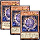 【 3枚セット 】遊戯王 日本語版 EXFO-JP010 ティンダングル・ベース・ガードナー (ノーマル)