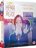 The Case of Hana & Alice - Collectors Edition [Blu-ray]