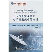 天线系统及其在电子战系统中的应用