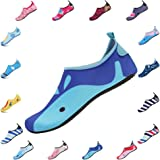 Amazon Price History for:CIOR Women Quick-Dry Water Sports Kid's Aqua Swimming Shoes Socks for Men