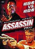 アサシン LBX-066 [DVD]