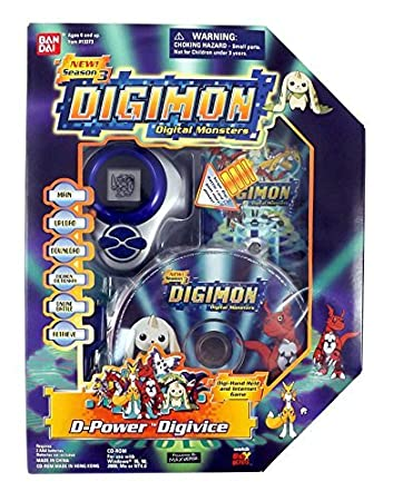 Image result for D-power digivice